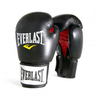 Everlast Fighter Leather Boxing Gloves